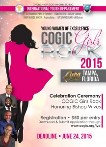 2015 COGIC Girls Rock
