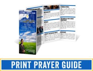 btn-print-prayerguide
